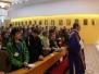 Deň otvorených dverí Nitra 2012