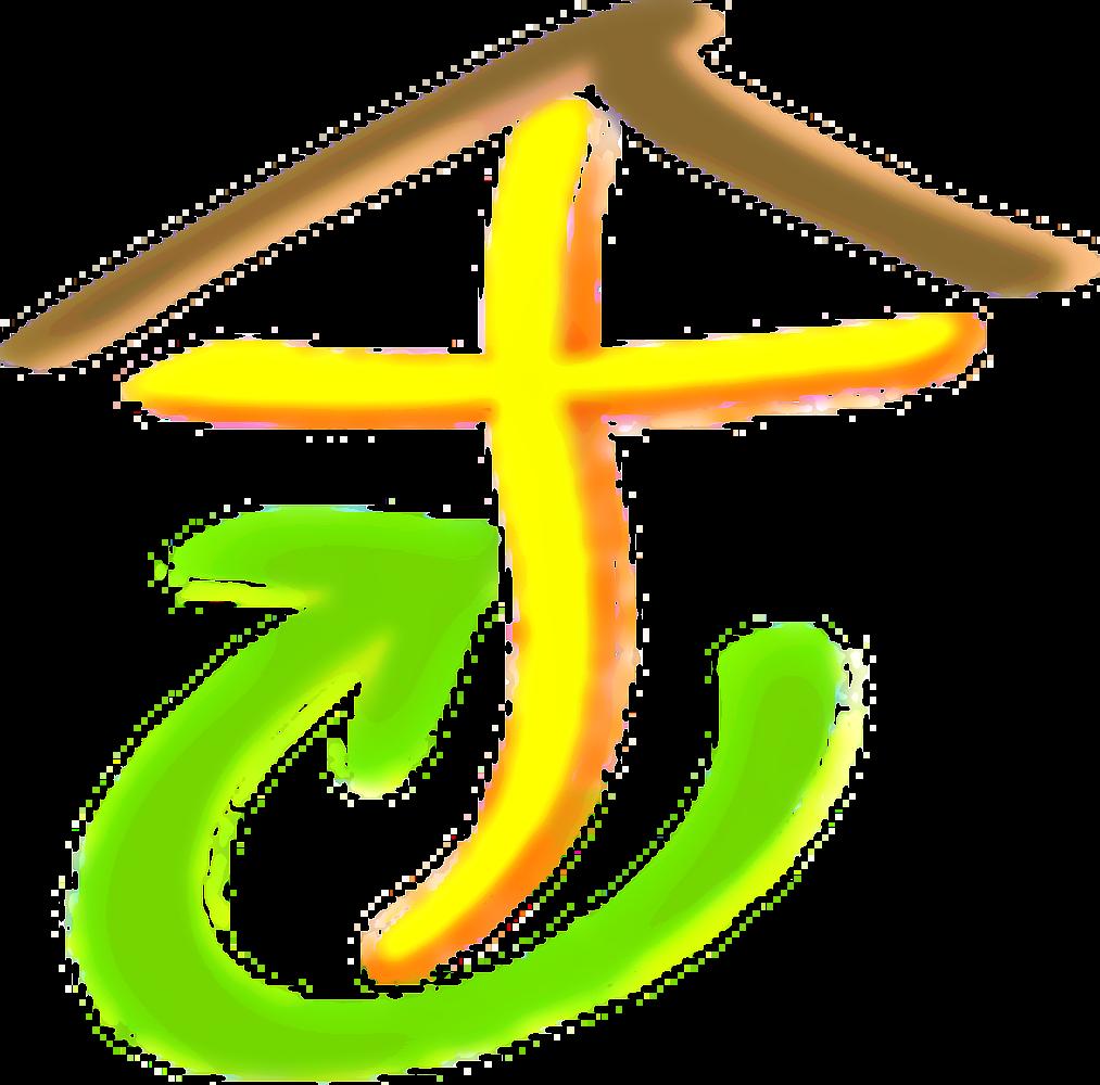 logo-minfa_n